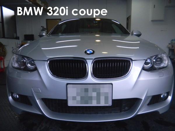 BMW 320i クーペ